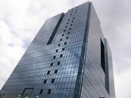 نظر سوم برای بانک مرکزی