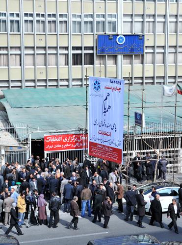 نتایج انتخابات اتاق تهران اعلام شد (ابقای اتاقیها!)