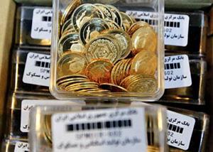 معاملات سکه مشمول مالیات بر ارزش افزوده شد