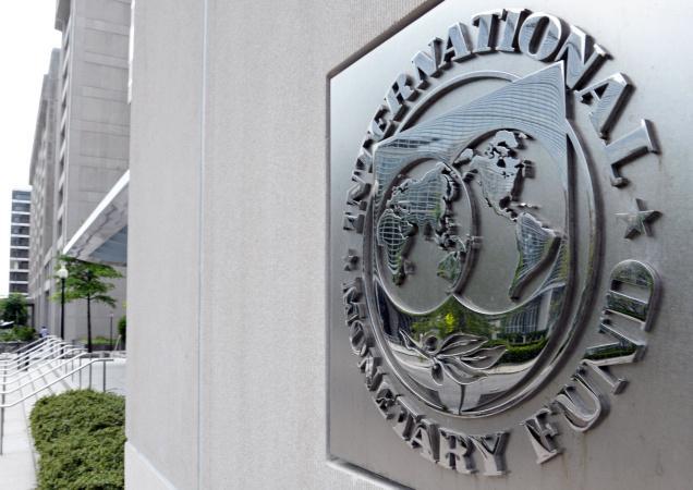 صندوق بینالمللی پول چرا باید تعطیل شود؟