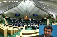 شکایت مجلس از ریاست جمهوری به قوه قضائیه به دلیل تخلفات در سرپرستی وزارت نفت