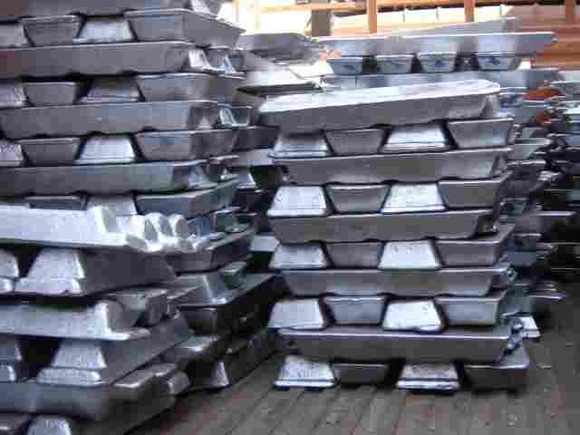 افزایش 9 درصدی تولید شمش آلومینیوم