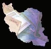واحد پول ملی تدریجی تغییر میکند/ ارزش دارایی مردم پابرجا باقی میماند