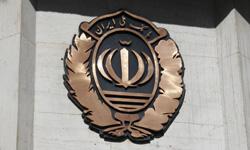 «م.ط.ز» 900 هزار دلار از بانک ملی ایران کلاهبرداری کرد
