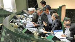 مخالفت مجلس با فوریت تعطیلی پنجشنبهها