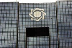 بسته پولی 90 زیر تیغ انتقاد بانکها و کارشناسان