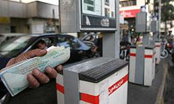 سهمیههای بنزین قابل انتقال میشود/ پیشنهاد بنزینی رویانیان به وزیر نفت