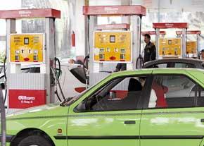 سهمیه بنزین خودروها برای مهر ثابت ماند