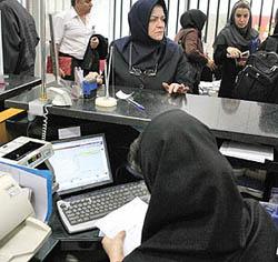 نظارت در نظام بانکی ایران جدی نیست