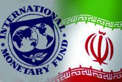 گزارش جدید صندوق بینالمللی پول از چشمانداز اقتصاد ایران