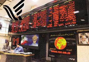 خروج سهام پست بانک از فهرست واگذاریها در گیرودار تصمیمگیریها