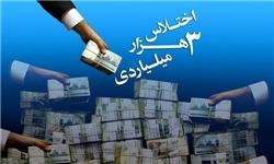 فساد بانکی اخیر مصداق اخلال در نظام اقتصادی / متخلف نباید احساس امنیت کند