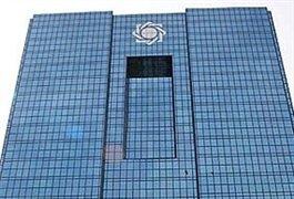واکنش مقامات اقتصادی ایران به گزینه تحریم بانک مرکزی
