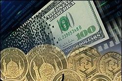 توقف فروش نقدی سکه بانکی/ آغاز پیش فروش سکه با قیمت 546 هزار تومان