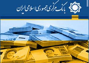 بانک های متخلف ضمن اعمال اقدامات انضباطی به مردم معرفی می شوند