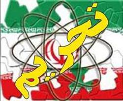 هشدار ژاپن و کره جنوبی درباره عواقب جهانی تحریم نفتی ایران