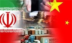 ایران شرایط جدید چین برای صادرات نفت را نپذیرفته است