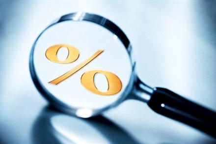 بانکها مجاز شدند نرخ سود سپردهها را بیش از ۲۰ درصد تعیین کنند