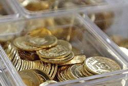 افت اونس بازار سکه آتی را نزولی کرد