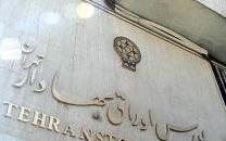 بازار ارز در بورس تا پایان اردیبهشت ماه راه اندازی میشود