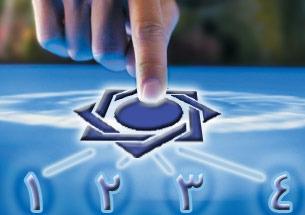 موج جدید تغییر رمز کارتهای بانکی/ ماراتن بانکی ادامه دارد