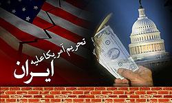 تحریم ایران قیمت متانول در آسیا را افزایش داد