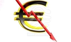 ارزش یورو به پایین ترین رقم در سه ماه اخیر رسید