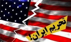 نفت ایران 100 دلاری شد/ شکست طرح ضد ایرانی نفتی عربستان