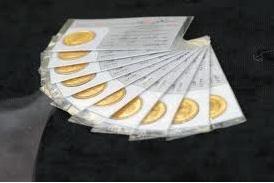پیشخریدکنندگان سکه و دارندگان حواله به شعب بانک ملی مراجعه کنند