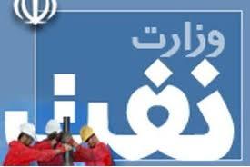 ماجرای گریه تولیدکنندگان تجهیزات نفتی در مجلس و گلایه از وزارت نفت
