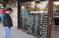 دستورالعمل جدید خرید و فروش ارز برای مقابله با سوداگری صرافان