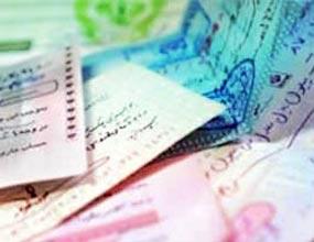 قوانینی برای صدور چک از زبان مدیرکل مبارزه با پولشویی بانک مرکزی