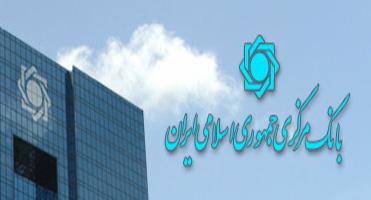 تخصیص هشت میلیون دلار جهت تامین تقاضای ارز دانشجویان بورسیه