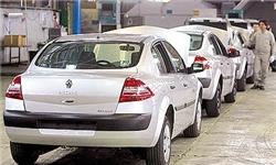 جدیدترین قیمتها از بازار خودرو