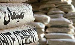 پیشنهاد افزایش قیمت سیمان بر اساس نرخ تورم سال ۹۱ ارائه شد