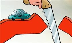 پایان 3ماه کشمکش خودروسازان و شورای رقابت/کاهش ۳۲۰ هزار تا ۲.۵ میلیونی قیمتها