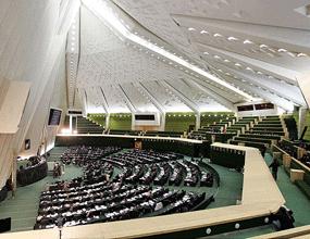 مخالفت کمیسیون تلفیق با تغییر سقف 50 هزار میلیارد تومانی هدفمندی یارانهها