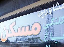 افزایش قیمت مسکن در مناطق فاطمی و عباس آباد/ دبه کردن جایگزین فروش مسکن شد
