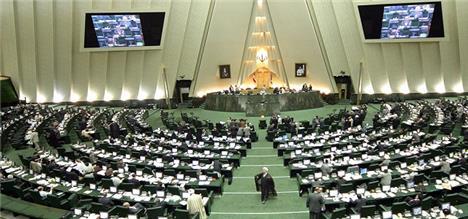 مجلس با راه اندازی بورس ارز مخالفت کرد