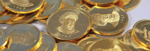 کاهش مجدد قیمت سکه آتی/معامله قرارداد شهریورماه کلید خورد