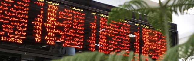 شاخص در ۱۲۰۰قدمی قله ۵۰ هزار واحد/ ارزش بازار ۲۳۲ هزار میلیارد تومان شد