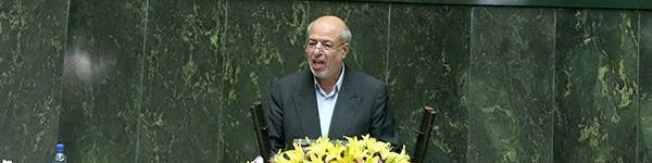 گزارش مشروح از جلسه رأی اعتماد به وزیر پیشنهادی نیرو