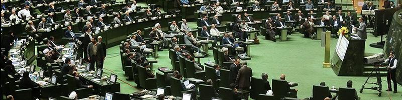 خلاصه جلسات و نتیجه رای اعتماد به وزرای پیشنهادی دکتر روحانی
