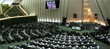 پیشنهاد حذف یارانه ۳دهک بالای جامعه در کمیته اقتصادی کمیسیون بودجه تصویب شد