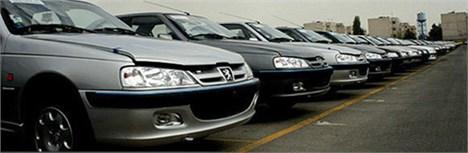 """تثبیت نسبی قیمتها در """"بازار خودرو"""""""