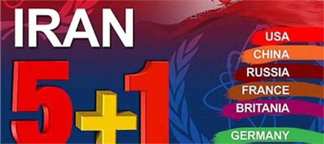 نشست کارشناسان ایران و 5+1 در روز اول