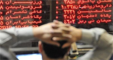 ثبت معاملات توافقی شرکت فرابورس ایران از فردا آغاز میشود