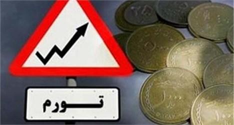 نرخ تورم ۳۹ درصدی ایران در تابستان