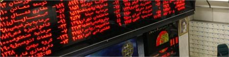 شاخص بورس - Stock market index
