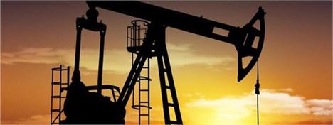 استخراج نفت - Oil